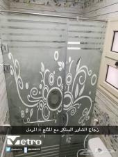 زجاج سيكوريت - شاور - مرايا - تقسيم مكاتب