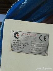 مقص صاج كهربائي للبيع مستعجل
