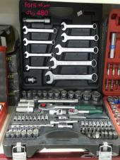 معدات صناعيه