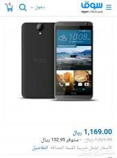 هاتف HTC ONE E9 بلس