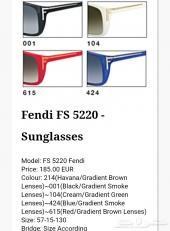 نظارة fendi اصلية شمسية
