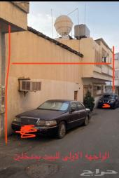 بيت للبيع في محافظة الطائف الشهداء الجنوبية