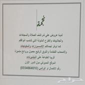 متجر نجمة خصم لحامل الاعلان