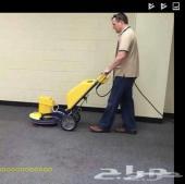 شركة تنظيف منازل شقق بيوت خزانات فلل مجالس فر