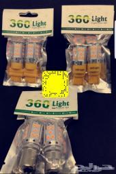 اشارات LED البرتقالي الغامق