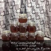 عسل اصلي مضمون للبيع