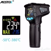 جهاز قياس درجة الحرارة بالليزر  من -50 الى 380 درجة مئوية