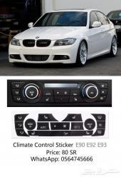 BMW إستيكر أزارير المكيف E90 E92 E93