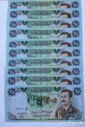 عدد 10 فئة 25 دينار عراقي بعهد صدام حسين يرحمه الله