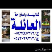 شاليه واستراحه العائله تبوك طريق المدينه