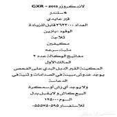 صالون 2013 GXR الوكيل عبد اللطيف جميل