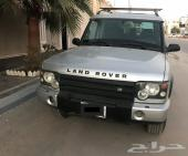 Land Rover Discovery HS7