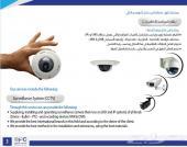 كاميرات مراقبة بالرياض 0501117661 أفضل جودة