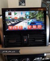 لعشاق سيارة تويوتا يارس شاشة خاصة من هاب HAB