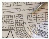 للبيع ارضين تجارية وسكنية موقع مميز