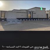 للبيع بيت دور في حي الفيحاء 16  ت المساحه 600