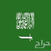 أرض للبيع في الحسينية
