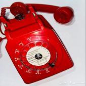 تلفون هاتف فرنسي أثري مخزن عمره 40 سنة جديد