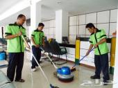 شركة تنظيف فلل شقق منازل موكيت وكنب سجاد