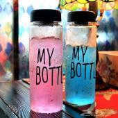 قارورة My Bottle الشهيرة لحفظ المشروبات
