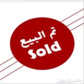 جي اكس ار 2013 فل كامل فتحة رقم 3 سعودي