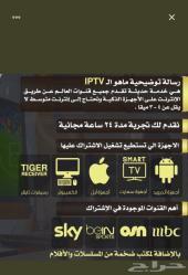 افضل اشتراكات  iptv