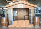 فرصة تجارية كوخ ريفي خشبي للبيع
