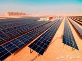 تم الافتتاح بحمد الله مصنع ألواح طاقه شمسيه
