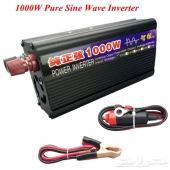 محول كهرباء نقية 1000 واط من 12 الى 220 فولت