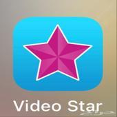 تطبيق تصميم فديو ستار اشتراك