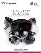كاميرات مراقبة LG