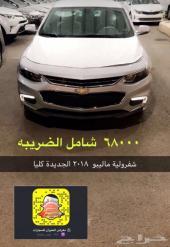شفروليه ماليبو 2018 LSجنوط بصمة سعودي بطاقه