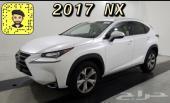 2017 لكزس NX فل كامل