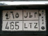 لوحة مميزة LTZ