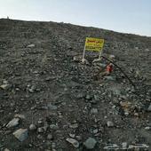 4 قطع أراضي للبيع مخطط المملكه 2 المساحه 750