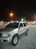 منطقة الرياض  حوطة بني تميم