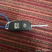 مفتاح هونداي سوناتا 2017 وكالة
