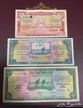 سندات الحج - طقم الملك عبدالعزيز