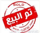 تم البيع لوتس ايفورا وكالة مخزن مالك 1