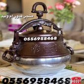 قدور ضغط افغاني اصلي طبخ سريع للحم والدجاج