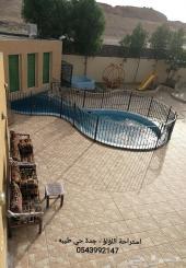 استراحة اللؤلؤ - جدة -- حي الرحيلي (طيبة)