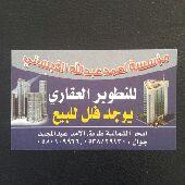 يوجد الدينا فلل للبيع في شمال جدة