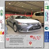 لكزس ES 250 فئة AA موديل 2021 سعودي