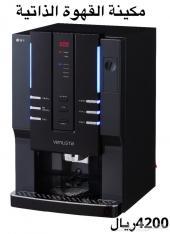 ماكينة مكينة القهوة البيع الذاتي 6 مشروبات