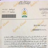 ارض زاويه 15 في 10بسعر 39 ألف