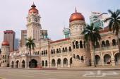 برنامج سياحي 13يوم في ماليزيا لزوجين وطفلين