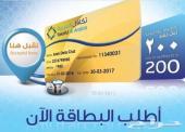 بطاقة تكافل العربية 200 ريال