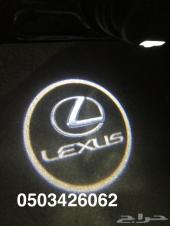 شعار لكزس للأبواب و اضاءة داخلية