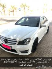 مرسيدس C200 موديل 2014 Mercedes C200