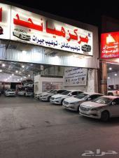 مكينه كادينزا 2018 شهادات العزم والقوه 3 شهور